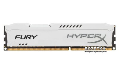 Оперативна пам'ять HyperX DDR3-1600 4096MB PC3-12800 FURY White (HX316C10FW/4)