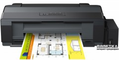 Epson L1300 A3 (C11CD81402) + USB cable