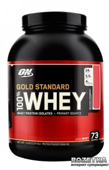Протеин Optimum Nutrition 100% Whey Gold Standard 2.27 кг Delicious Strawberry (748927028690)
