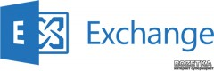 Офисное приложение Microsoft Exchange Online Protection Open ShrdSvr Single-Russian SubsVL OPEN NL Annual Qualified (R9Y-00003)