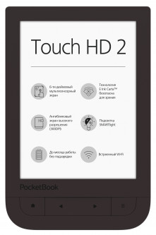 PocketBook 631 Touch HD 2 Dark Brown (PB631-2-X-CIS)