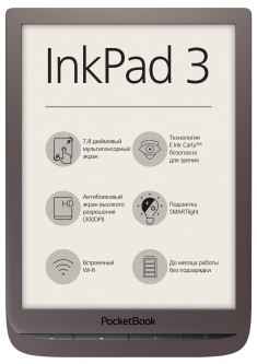 PocketBook InkPad 3 740 Dark Brown (PB740-X-CIS)
