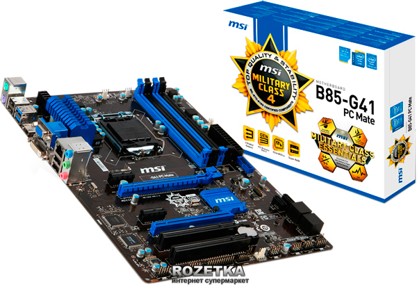Материнская плата MSI B85-G41 PC Mate (s1150, Intel B85, PCI-E 3.0x16)