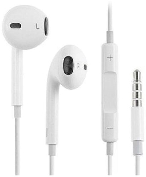 Hoco M1 Apple White (HC-M1-WHT) 6832558e974ad