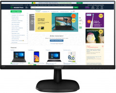 Монитор 21.5'' Philips Black 223V7QSB/62