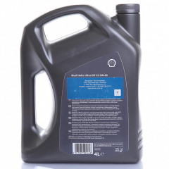 Масло моторное SHELL Ultra 5 W30 4 л (AS 110270)