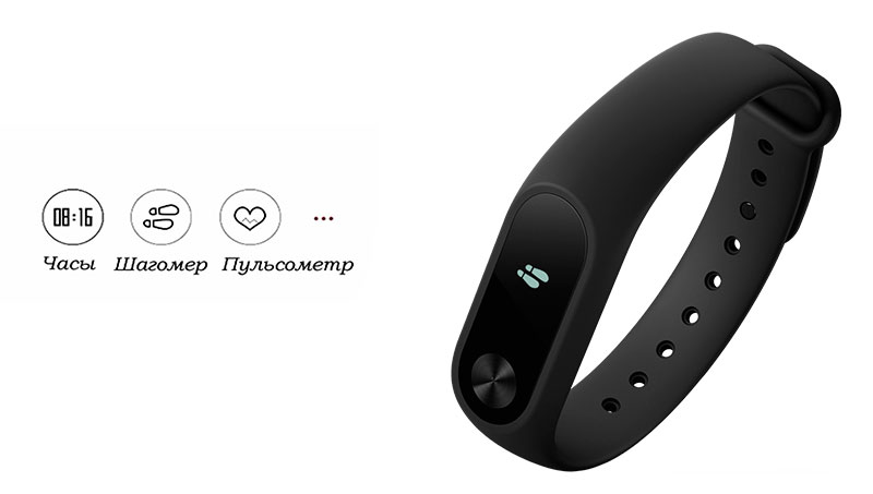 xiaomi_mi_band_v2_oled_bk_review_images_961685456.jpg