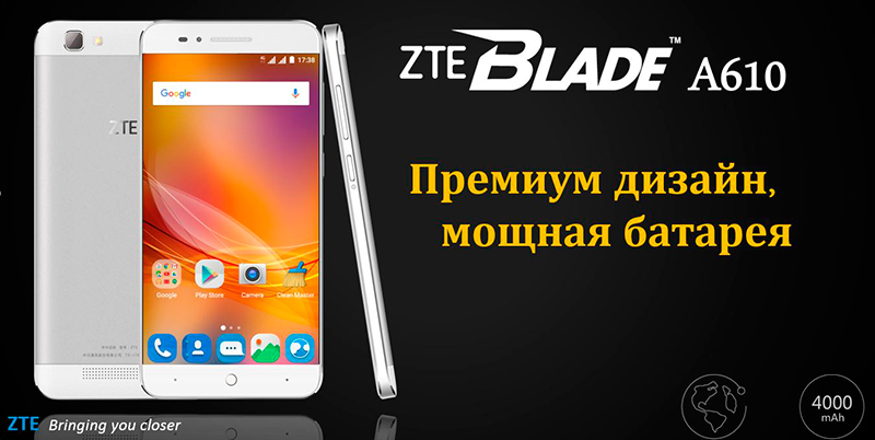 zte_blade_a610_grey_review_images_961740378.jpg
