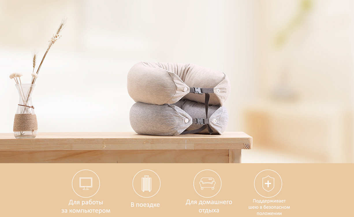 Подушка для шеи Xiaomi 8H Pillow U1 64x16.5 cм Gray (YAJ4002RT)