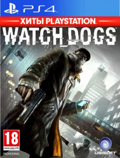 Watch Dogs - Хиты PlayStation (PS4, русская версия)