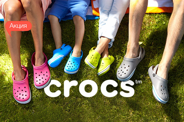 The strap on the back of crocs is so they stay on during sex